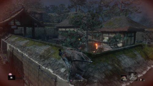 SEKIRO平田屋敷