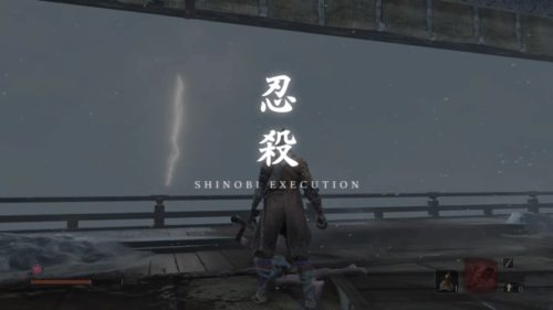 SEKIRO 葦名弦一郎