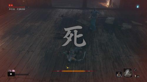 SEKIRO 佐瀬甚助