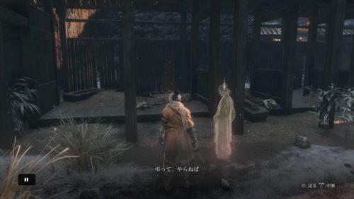 SEKIRO 葦名城 城下