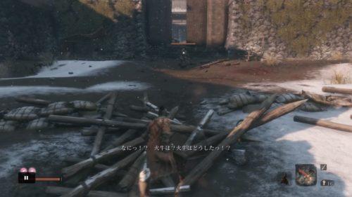 SEKIRO 火牛