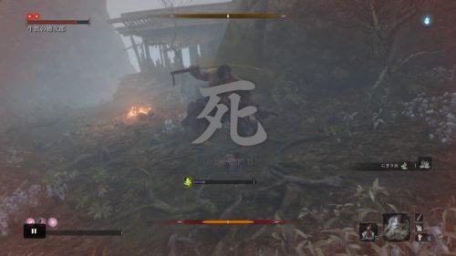 SEKIRO 牛飲の徳次郎