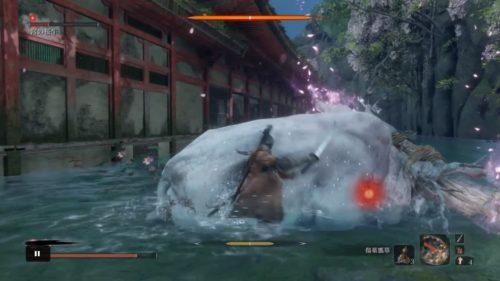 SEKIRO 桜牛