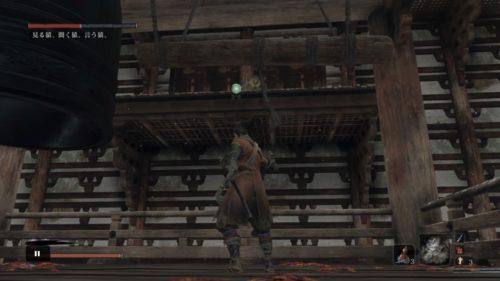 SEKIRO 見る猿、聞く猿、言う猿、