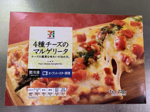 セブンイレブン 冷凍ピザ