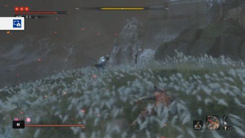 SEKIRO 剣聖一心
