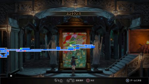 Bloodstained 静寂の庭園