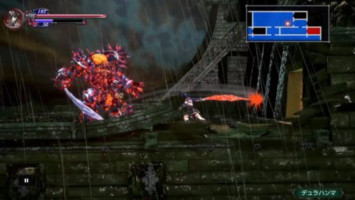 Bloodstained ヘッドフレイル