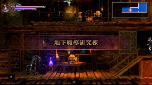 Bloodstained 地下魔導研究棟