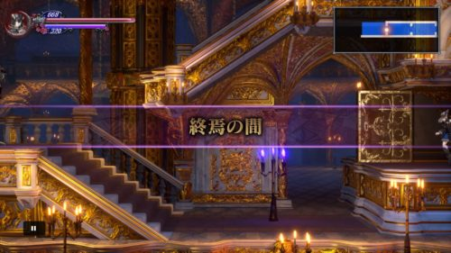 Bloodstained 終焉の間