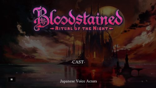 Bloodstained ラスボス