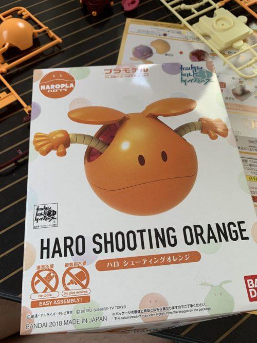 ハロ シューティングオレンジ