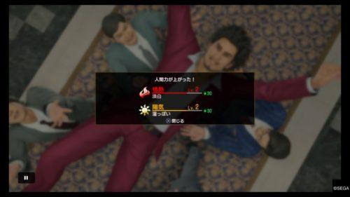 [PS4/攻略]龍が如く7プレイ日記6 第4章その3