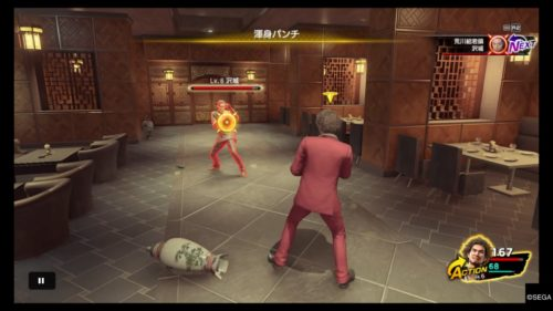 [PS4/攻略]龍が如く7プレイ日記2 第2章