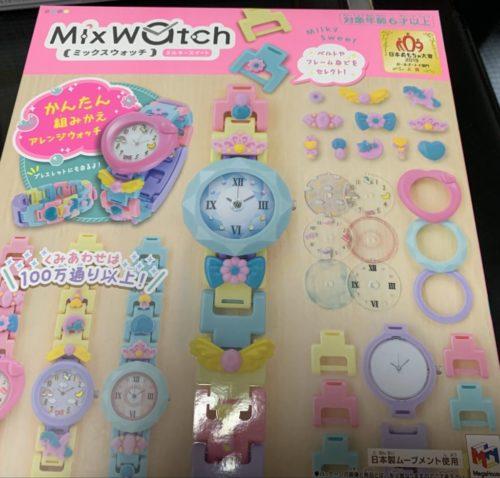 MixWatch レビュー